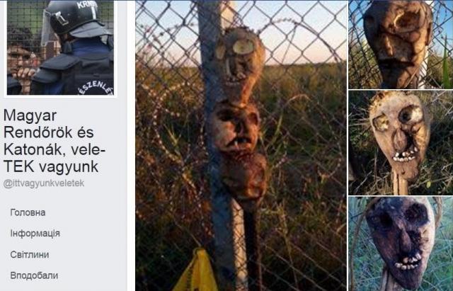 В Угорщині придумали моторошний спосіб боротьби з мігрантами: опубліковані фото (1)