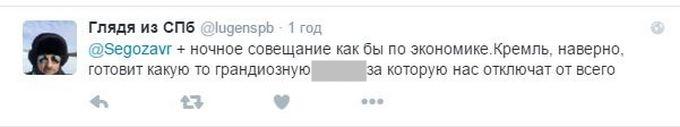 В России увидели подготовку Кремля к новым санкциям: теперь могут отключить SWIFT (3)