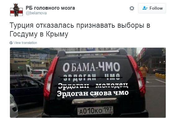 """У """"друга Путіна"""" зробили сумну для Кремля заяву: в соцмережах посміялися (1)"""