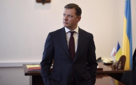 Ляшко устроил танцы в центре Киева: появилось видео