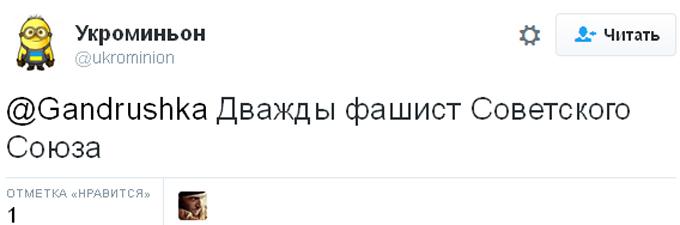 Проспект Бандери в Києві: путінський політолог знову розсмішив коментарем (2)