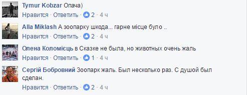 Есть такая штука – бумеранг: в сети ярко показали ошибку крымских фанатов Путина (2)