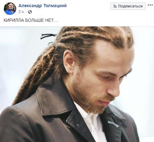 В России умер рэпер Децл: появились новые подробности (1)