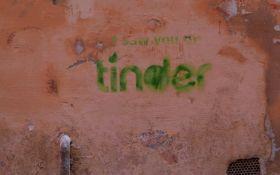 Ученые объяснили, как Tinder может сломать психику человека