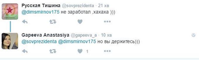 Путін і Медведєв, що поїли юшки, насмішили мережу: опубліковані фото і відео (1)