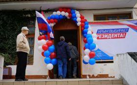 Вибори без вибору: МЗС України прокоментував голосування в окупованому Криму