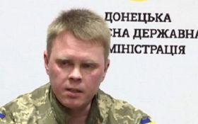 Стало відомо, хто очолить Донецьку область замість Жебрівського