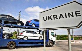 Снижение пошлин на растаможку авто в Украине: в Раде назвали условие