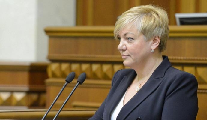Дельта банк рассекретил информацию о счетах главы НБУ