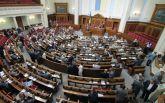 Петренко надеется, что правительство примет новый закон о Службе финрасследований до декабря