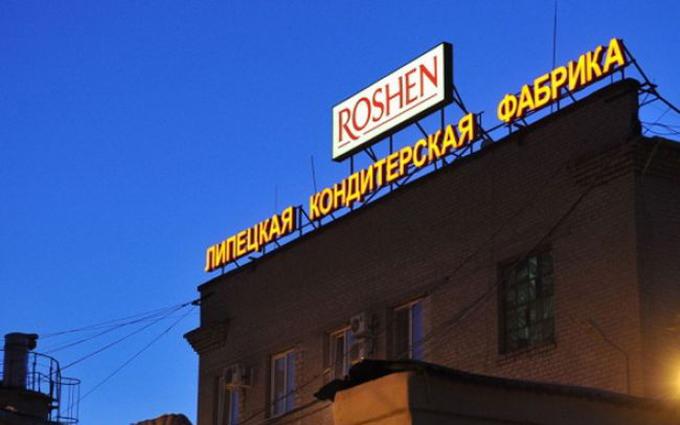 У российских чиновников возникли претензии к липецкой фабрике Порошенко