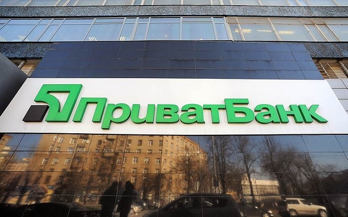 У банку Коломойського відповіли на гучні звинувачення