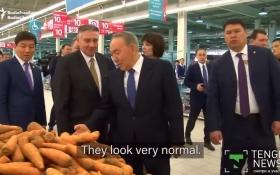 Почему морковка грязная: появилось видео похода президента Казахстана в супермаркет