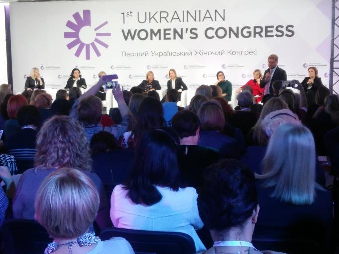 Первый Украинский Женский Конгресс: Роль женщины в общественно-политической жизни страны: взгляд изнутри и взгляд извне (1)