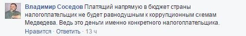 В России дали рецепт, как повалить режим Путина за три месяца: соцсети кипят (3)
