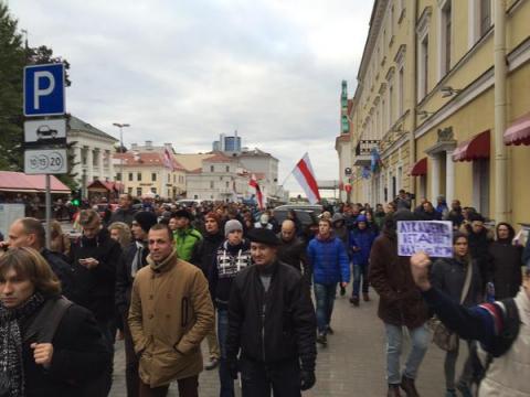 Прихильники ігнорування президентських виборів у Білорусі збираються на площі Свободи (7 фото) (5)
