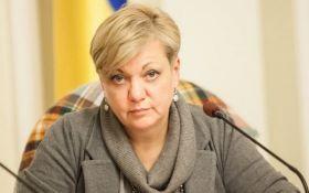 Гонтарева в США проигнорировала украинских журналистов и пригрозила полицией: опубликовано видео
