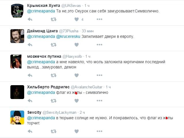 В окупованому Криму з'явилося дивне графіті з Путіним: опубліковані фото (1)