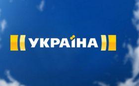 Скандальный украинский телеканал снова нарвался на проверку
