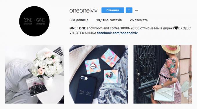 Instagram-сторінка, яка продасть будь-що (1)