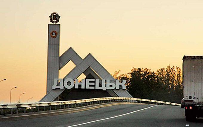 Захоплений Донецьк увійшов у сумний світовий рейтинг