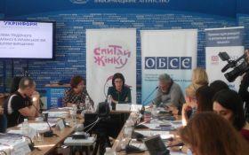 В Киеве обсудили проблему гендерного дисбаланса в украинских СМИ