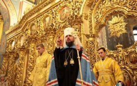 Епифаний объяснил, какой видит Православную церковь Украины через год