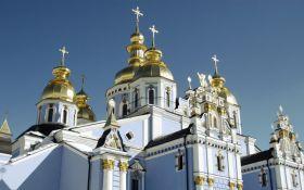 Верховная Рада приняла важное решение об объединении украинской церкви