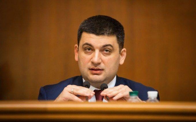 Гройсман нашел необычно жесткие слова для Тимошенко: появилось видео