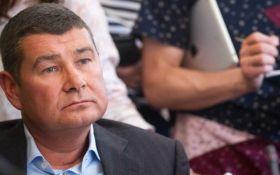 Заарештовані гроші нардепа-втікача Онищенка зникли - НАБУ