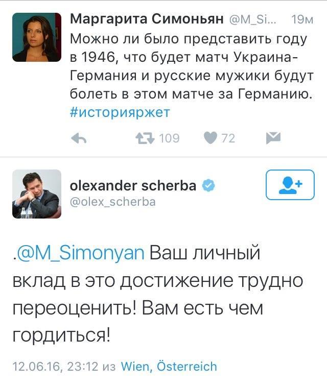 Посол України дотепно поставив на місце пропагандистку Путіна (1)