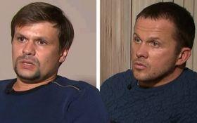 Отруєння Скрипаля: в паспортних даних підозрюваних росіян Петрова і Боширова знайшли однакові позначки