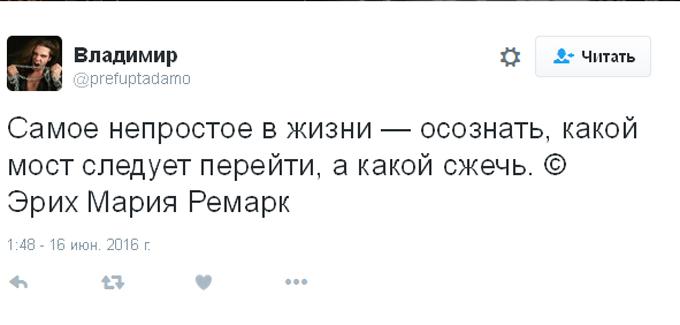 Соцмережі киплять через появу в Петербурзі моста Кадирова (5)