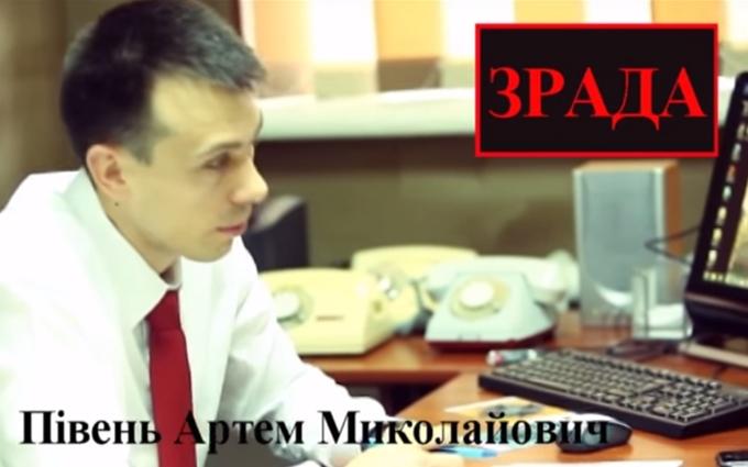 В СБУ напомнили предателям, что о них не забыли: опубликовано видео