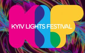 В Киеве в период Евровидения пройдет фестиваль с главным призом в 125 тысяч