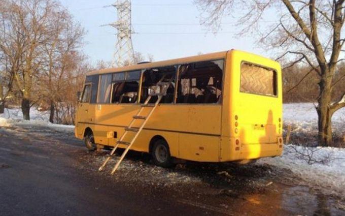 СБУ обвинила русского полковника ворганизации расстрела автобуса под Волновахой