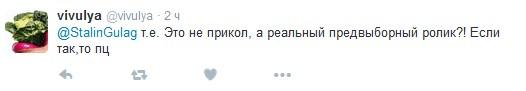 """Вибори в Росії в одному ролику: соцмережі підірвало відео про """"лабутени"""" і Путіна (7)"""