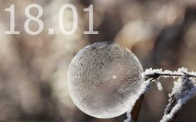 Прогноз погоды в Украине на 18 января