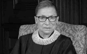 Померла ікона американського правосуддя Рут Гінзбург - вона була символом фемінізму і ґендерної рівності