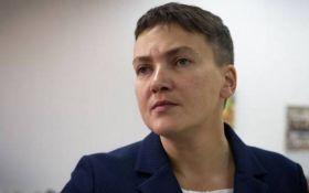 Савченко звернулася з проханням до Трампа в офіційному листі