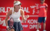 Українська тенісистка тріумфально виграла турнір WTA: опубліковано відео