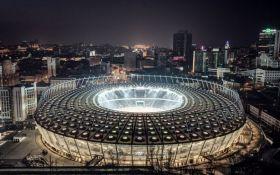 Цены на отели в Киеве к финалу Лиги чемпионов побили рекорд: фанаты готовят жалобу в УЕФА