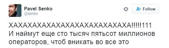 Спецслужби Путіна вирішили відстежувати весь інтернет: соцмережі вибухнули (1)