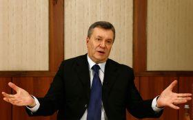 Арест похищенного Януковичем золота в ЕС: появились детали