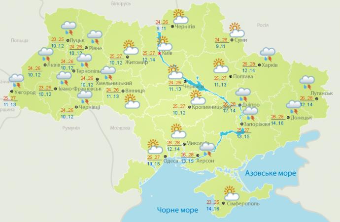 Прогноз погоды в Украине на 23 мая (1)