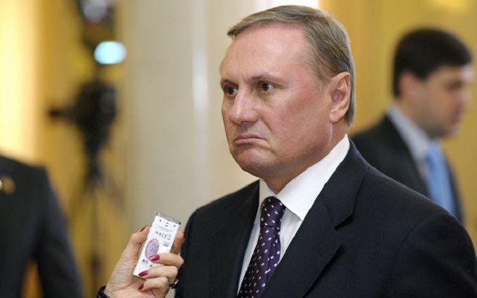 Арешт Єфремова: суд ухвалив важливе рішення