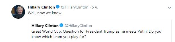 Клинтон обратилась к Трампу с неожиданным вопросом (1)