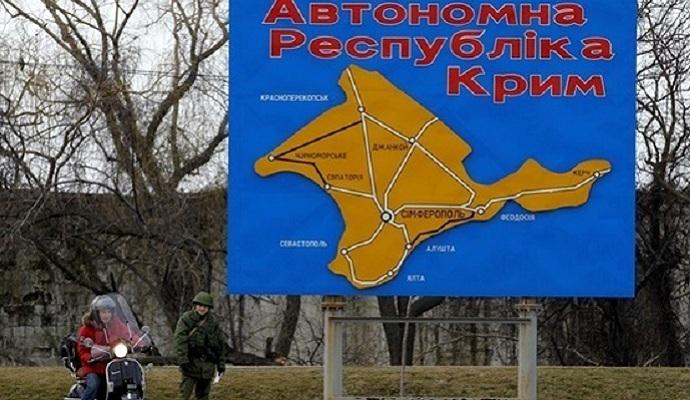 В окупованому Криму та на Донбасі почастішали випадки ксенофобського вандалізму