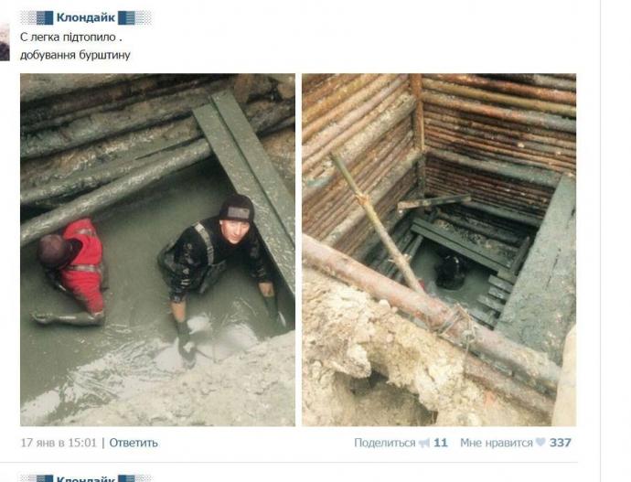 Янтарный Клондайк: в сеть выложили новые подробности, фото и видео нелегальной добычи (1)