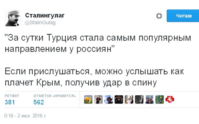 Крим відчув ніж у спині: соцмережі висміяли наплив росіян до Туреччини (5)